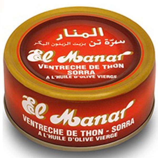 elmanar-thon-sorra-ho-cacher-grosseboite400g-ts2kho400C5EA7493-6502-819F-2C58-99B42E84F3A5.jpg