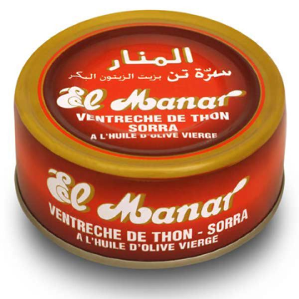grossiste-ventreche-thon-el-manar-ho-cacher-160g-ts2kho1609E7EB838-7630-6BDC-74F8-5A0F7F5CEA70.jpg